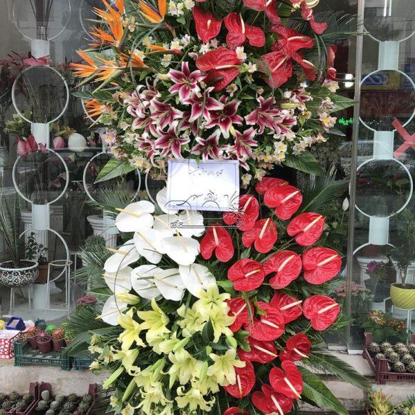 تاج گل ترحیم یا تبریک